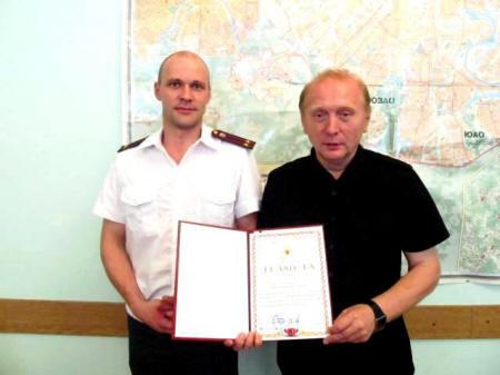 Почетная грамота УФСКН России по Москве 2012. Председатель НСНБР А.Г.Огнивцев награжден в 2012 году.