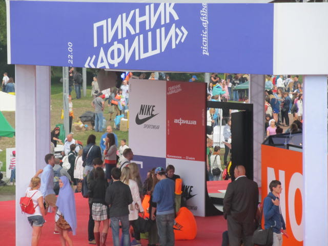 PET SHOP BOYS. Пикник Афиши 2012. Москва. Коломенское. Музей-заповедник.