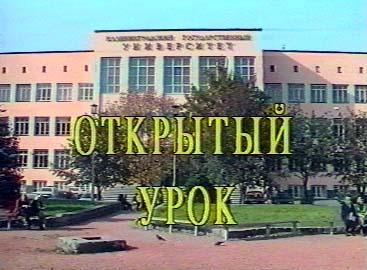 Автор фото ТК Премьер Калининград