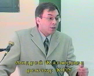 Участник 1 - го в России Открытого урока против наркотиков - ректор КГУ А.П.Клемешев.