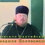 Участник 1 - го в России Открытого урока против наркотиков - Епископ Балтийский владыка Пантелеимон.