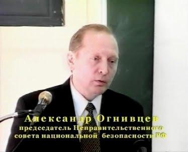 Участник 1 - го в России Открытого урока против наркотиков - председатель НСНБР  А.Г.Огнивцев.
