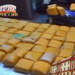 10 лет ФСКН России. Фото.