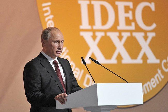 Выступление Президента России В.В.Путина на Международной конференции правоохранительных органов по борьбе с наркотрафиком. Фото - Пресс-служба Президента России.