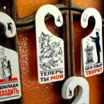 Фотография председателя НСНБР А.Г.Огнивцева. Mcrsi.ru: Чудеса в Москве: Бюро находок. Подарки. Магазин сказок. Сбыть или не сбыть? Машина времени. Права на тачку. Сны деликатесные. Счастье.