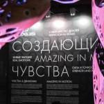 Создающий чувства в движении… Lexus HybridArt. Современное искусство в Манеже 09.08.2013г. после 19 часов. Автор фото председатель НСНБР А.Г.Огнивцев. IMG_5653