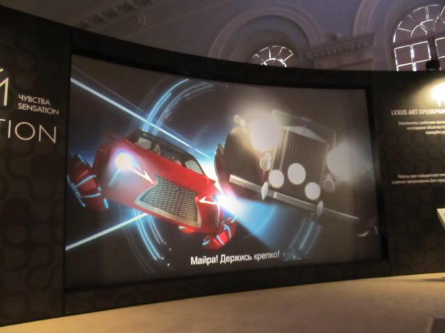 Создающий чувства в движении… Lexus HybridArt. Современное искусство в Манеже 09.08.2013г. после 19 часов. Автор фото председатель НСНБР А.Г.Огнивцев. IMG_5785