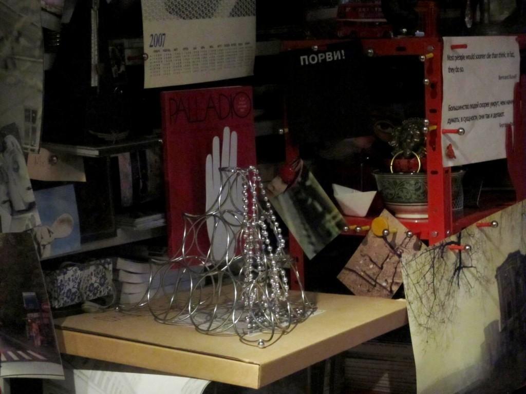 Подвалы арт-технологий современного искусства в МА имени А.В.Щусева. Вместе и врозь… насквозь. Автор фото председатель НСНБР А.Г.Огнивцев IMG_6501