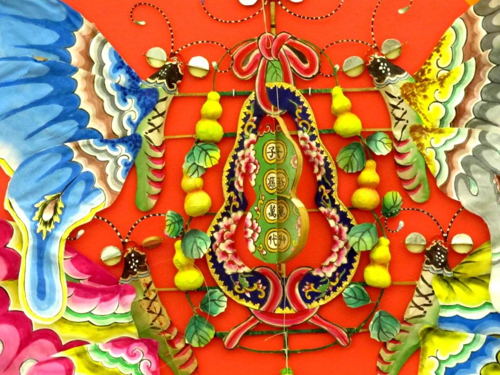 Китайская игрушка. Ночь искусств. Музейная карта. Выставки. Новый манеж. Фотоальбом. Автор фото председатель НСНБР А.Г.Огнивцев. IMG_6850