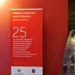 Что можно увидеть в музеях по музейной карте? Как работает? Исторический музей. Автор фото председатель НСНБР А.Г.Огнивцев.  IMG_7094