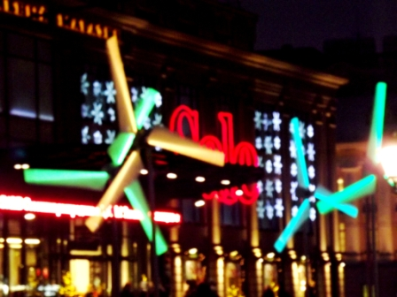 Рождественский вечер на Кузнецком мосту. Фото. Автор фото председатель НСНБР А.Г.Огнивцев. DSCF6947_1
