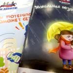 Mcrsi.ru: Mcrsi.ru: Диалог с ФСКН. Имею право знать. Интернет-урок. Автор фото председатель НСНБР А.Г.Огнивцев. 25032014_11