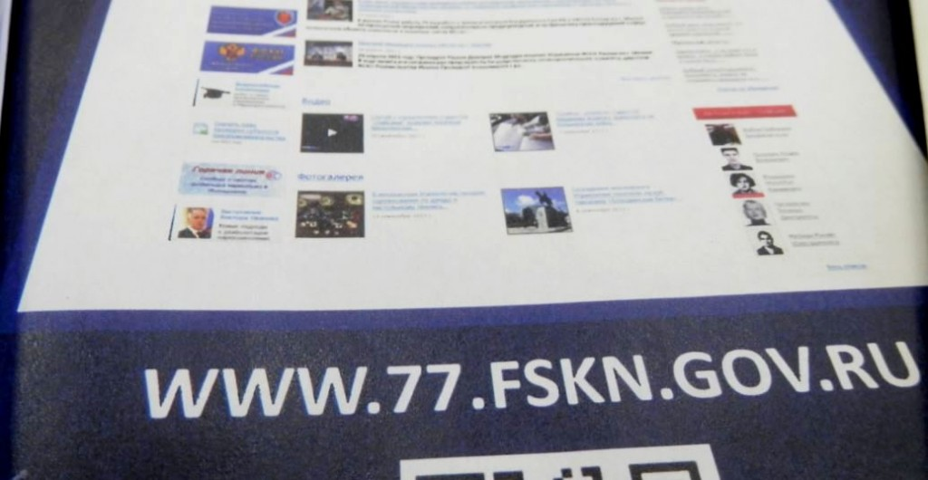 Mcrsi.ru: Mcrsi.ru: Диалог с ФСКН. Имею право знать. Интернет-урок. Автор фото председатель НСНБР А.Г.Огнивцев. 25032014_12