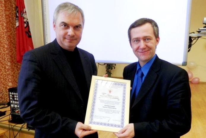 Mcrsi.ru: Mcrsi.ru: Диалог с ФСКН. Имею право знать. Интернет-урок. Автор фото председатель НСНБР А.Г.Огнивцев. 25032014_3