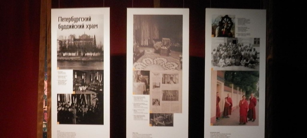 Mcrsi.ru: Репрессированный буддизм. Музей ГУЛАГа. Выставка. 2014. Автор фото председатель НСНБР А.Г.Огнивцев 30092014_4