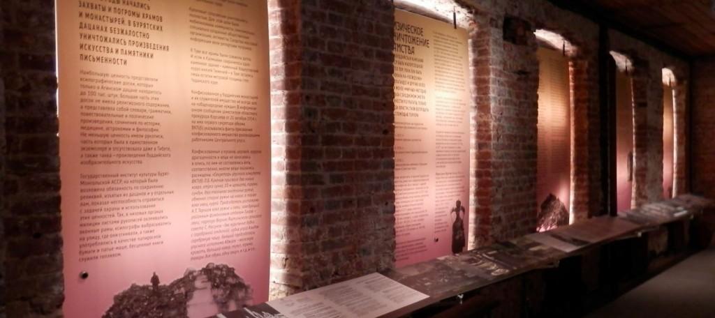 Mcrsi.ru: Репрессированный буддизм. Музей ГУЛАГа. Выставка. 2014. Автор фото председатель НСНБР А.Г.Огнивцев 30092014_5
