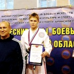 Брянская область. 2-е юношеские Игры боевых искусств. Фото ФКК Брянской области 14122014_6