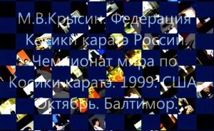 17_01.2014._4_a