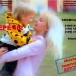 Уберечь детей от наркотиков! Плакаты УФСКН России по Москве. pl_4
