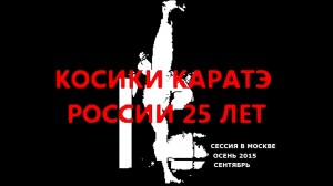 21.09.2014_12_2