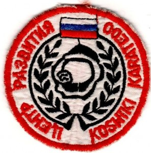 18102015_3