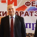 МЦРСИ: 27-й Кубок ФККР открыл министр спорта Брянской области.