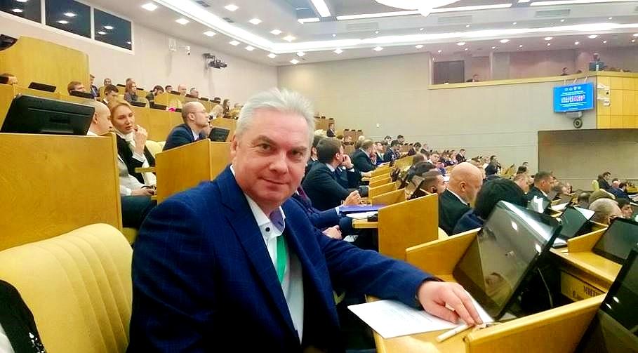Mcrsi.ru: Международная конференция. Парламентарии против наркотиков.
