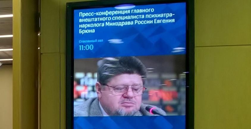Автор фото А.М.Простокишин (Радио Радонеж)