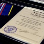 100 лет органам государственной безопасности. Награждение. Кремль.