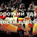 25042018_5_1