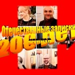 20122018_6_1