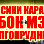 03022019_3_1