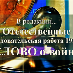 19012020_9